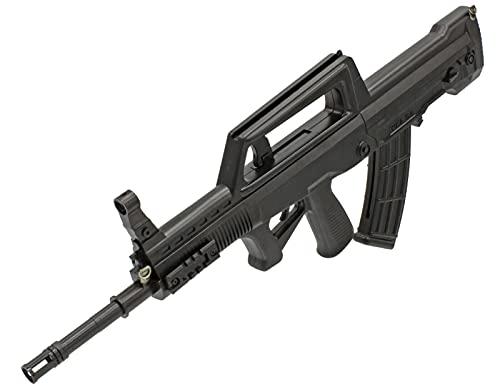 B.W. Softair Gewehr Waffe Soft Gun + Magazin 95TY
