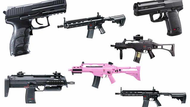 Heckler & Koch Softairgewehre